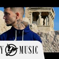 DENOM – HUMO (OFFICIAL MUSIC VIDEO)